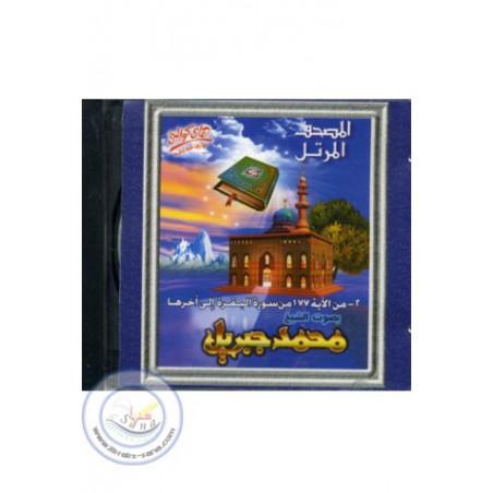 Coran - JIBRIL (Baqara 177-Baqara fin)