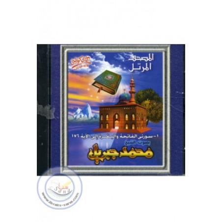 Coran - JIBRIL (Fatiha-Baqara 176)