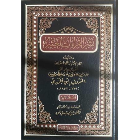 نشر القراءات العشر، لابن الجزري (5 أجزاء)- Nashr al Qira'at al 'Ashr, de ibn al-Jazari (5 volumes), Version Arabe