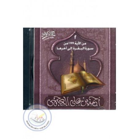 Coran - AJMI (Baqara 177-Baqara fin)