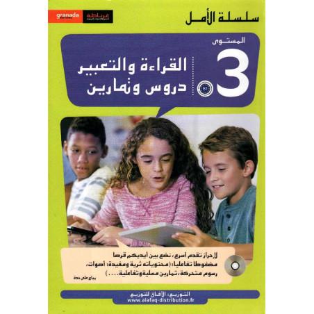 القراءة و التعبير دروس و تمارين ، المستوى 3، سلسلة الأمل, Lecture et expression Cours et exercices, N3 , Édition 2018