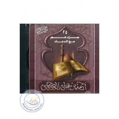 Coran - AJMI (Juz Amma-Du'a)