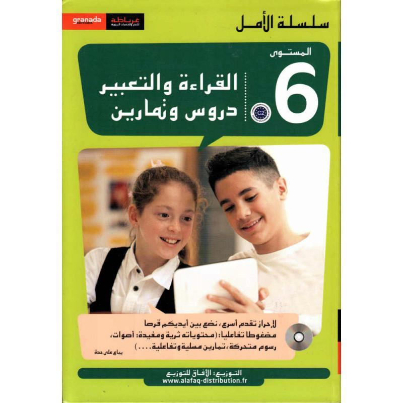 القراءة و التعبير دروس و تمارين ، المستوى 6، سلسلة الأمل, Lecture et expression Cours et exercices, N6