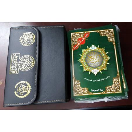 CARTABLE CORANIQUE (dure) (24X17) - 30 livrets pour les 30 chapitres du Coran -Hafs - tajwid