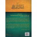 Ainsi était Muhammad le Messager d'Allah (saw) , de l'imâm Abû Îsâ At-Tirmidhi , Commentaire de 'abd Ar-Razzak Al-Badr