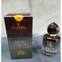El Nabil - Musc Imran – Eau de Parfum Vaporisateur 50 ml (Pour homme)