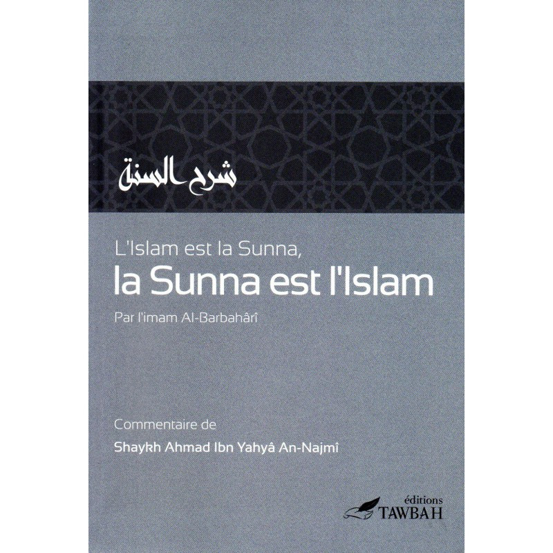 L'Islam et la Sunna sur Librairie Sana