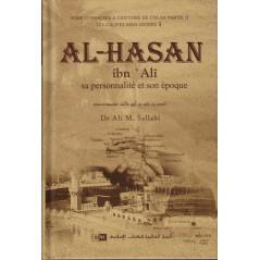 Al-Hasan ibn 'Alî: Sa personnalité et son époque, de Dr Ali M. Sallâbi