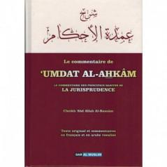 Umdat Al Ahkam: Le commentaire des principaux hadiths de la jurisprudence, par 'Abdallah Al-Bassâm, Bilingue (Français-Arabe)