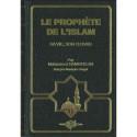 Le Prophète de l'Islam sur Librairie Sana