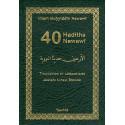 40 Hadiths Nawawi sur Librairie Sana