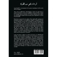 Lire et comprendre Qotb, de Aïssam Aït-Yahya
