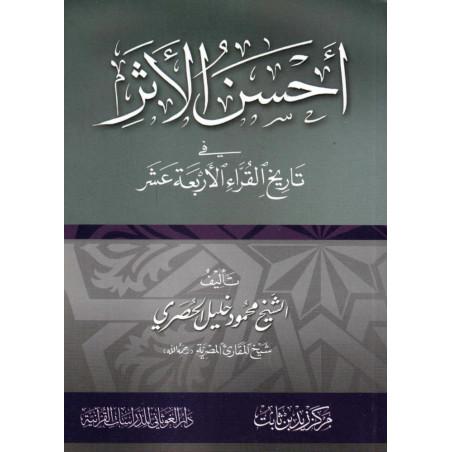 أحسن الأثر في تاريخ القراء الأربعة عشر ، الشيخ محمود خليل الحصري- Ahsan Al Athar, de Al Husari (Arabe)