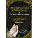 Les invocations coraniques & Sourates Salvatrices sur Librairie Sana