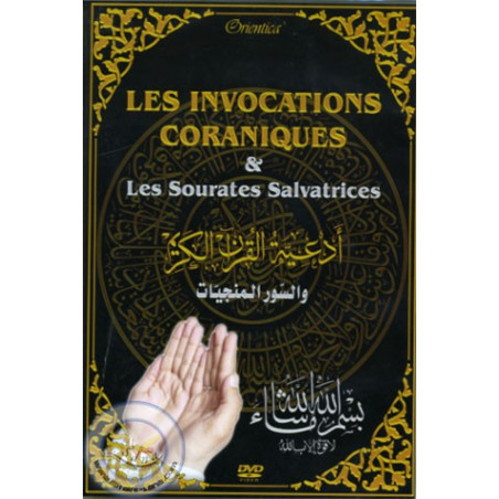 Les invocations coraniques & Sourates Salvatrices