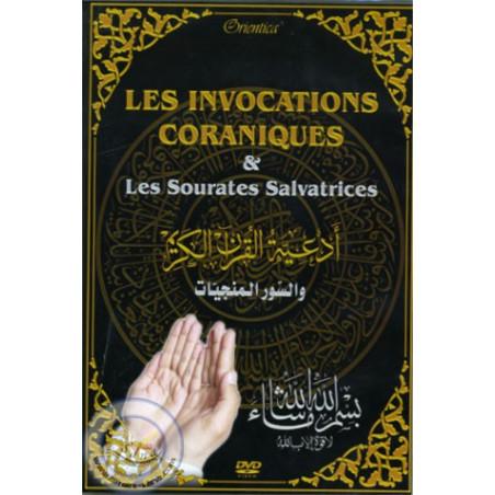 Les invocations coraniques & Sourates Salvatrices