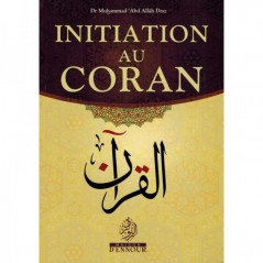 Initiation au Coran, de Dr. Muhammad 'Abd Allâh Draz