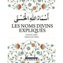 Les Noms divins expliqués (أسماء الله الحسنى ), de Abderrazak Mahri, Bilingue (Français/Arabe), Format Poche)