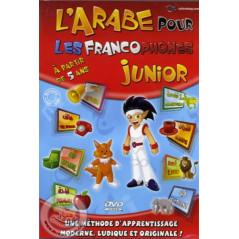 L'Arabe pour les francophones Junior (à partir de 5 ans) sur Librairie Sana