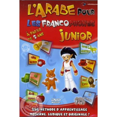 L'Arabe pour les francophones Junior (à partir de 5 ans)