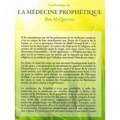 L'authentique de la médecine prophétique, de Ibn Al-Qayyim