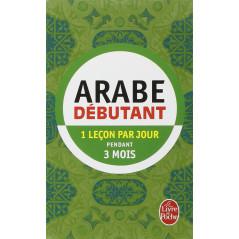 Méthode 90 Arabe - Pratique de base - Mohammad Bakri, Michel Neyreneuf, Christine Canamas