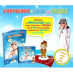 """Pack """"J'apprends à faire ma Prière"""" pour garçon ( Livre + CD + Tapis )"""