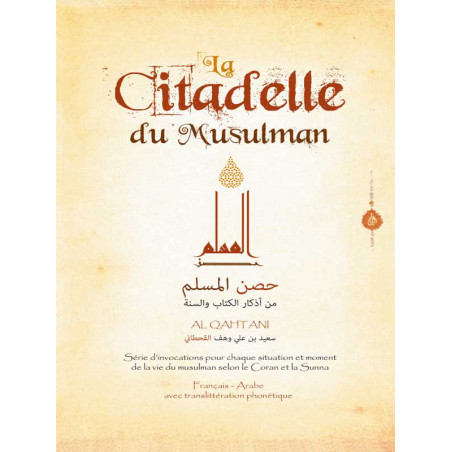 La Citadelle du Musulman - CARTON - Poche luxe (Couleur Bleue)