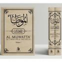 AL MUWATTA' De L'Imam MALIK IBN ANAS (2volume) Ed AlBayyinah