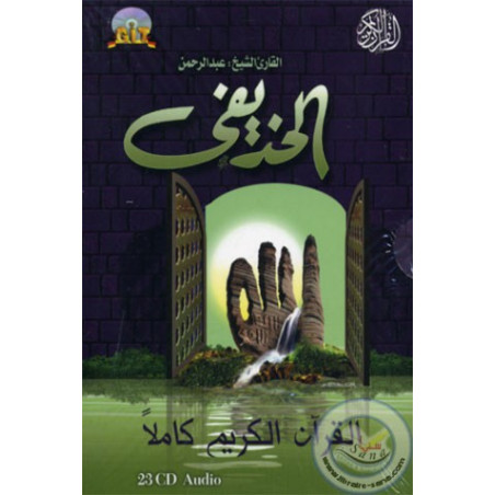 Coffret Le Saint Coran (23 CD) HOUDHAIFI