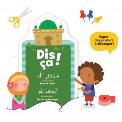 Mon cahier de Ramadan ( Pour les Maternelles +4 ans)