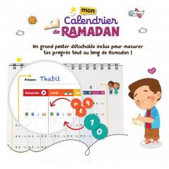 Mon cahier de Ramadan ( Pour les grands +7 ans)
