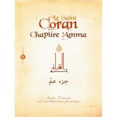 Chapitre AMMA poche - CARTON - Fr/Ar/Phonétique - (ROSE)