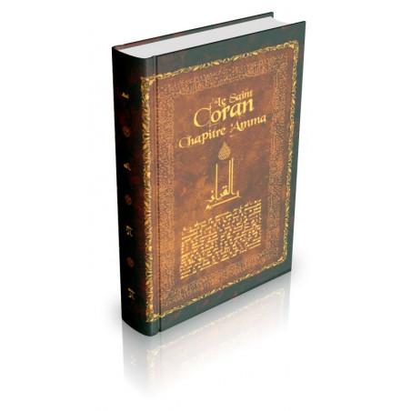 Chapitre AMMA poche - CARTON - Fr/Ar/Phonétique - (MARRON)