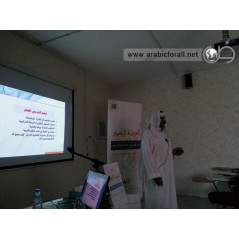Arabic for all (Niveau-3/Partie-2) +CD -( العربية بين يديك (المستوى3/الجزء2