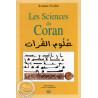 Les sciences du Coran sur Librairie Sana