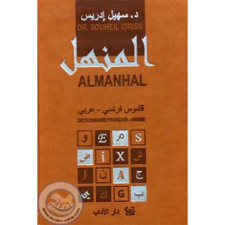 Dictionnaire Al Manhal - Français- Arabe d'après Dr Souheil Idriss