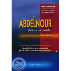 AbdelNour Dictionnaire détaillé Français-Arabe