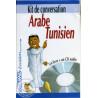 Arabe Tunisien (Kit CD + livre) sur Librairie Sana