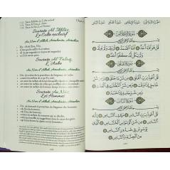Le Coran - Traduit et annoté par Abdallah Penot - COUVERTURE DAIM CARTONNÉE - BORD DORÉE - COLORIE MAUVE