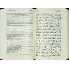 Le Coran - Traduit et annoté par Abdallah Penot - COUVERTURE DAIM CARTONNÉE - BORD DORÉE - COLORIE BEIGE