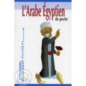 L'arabe égyptien de poche sur Librairie Sana