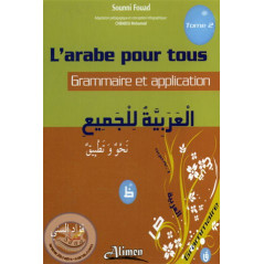 L'arabe pour tous Tome 2