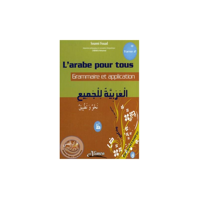 L'arabe pour tous Tome 2 sur Librairie Sana