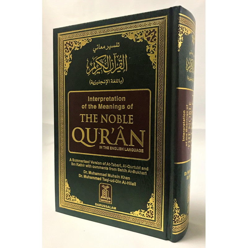 The Noble QUR'AN English-Arabe (short format)