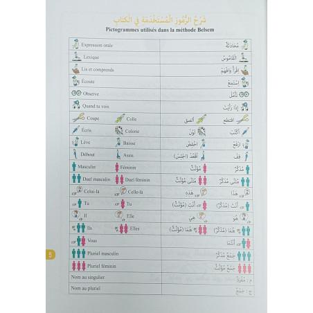 Méthode Belsem (LIVRE DE L'ENSEIGNANT)  pour l'apprentissage de la langue arabe