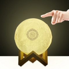 Moon Lamp Qur'an Speaker - Lampe Lune avec récitation du Coran - SQ-168