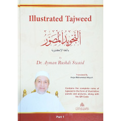 Illustrated Tajweed (English - Arabic) Ayman Sweïd in 2 volumes
