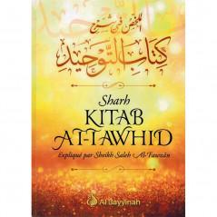 Sharh Kitâb At-Tawhîd, Expliqué par Shaeikh Saleh Al-Fawzân