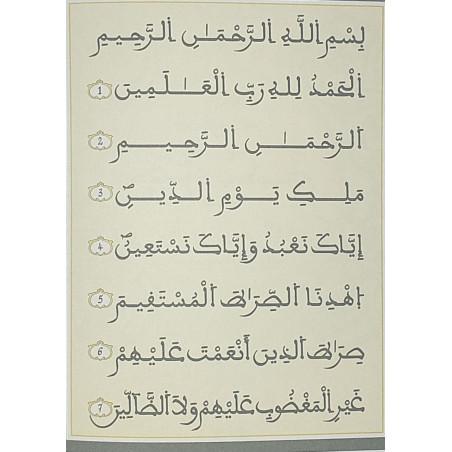 Coran Juz Amma (Warch - Ecriture Maghrébine) المصحف الشريف الميسر جزء عم، برواية ورش عن نافع، بخط مغربي مبسوط
